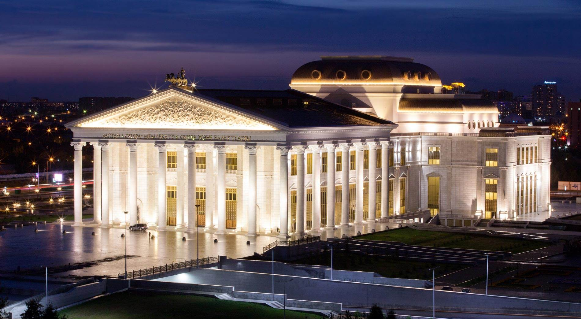 Astana Opera, Classic Theatre of Opera and Ballet