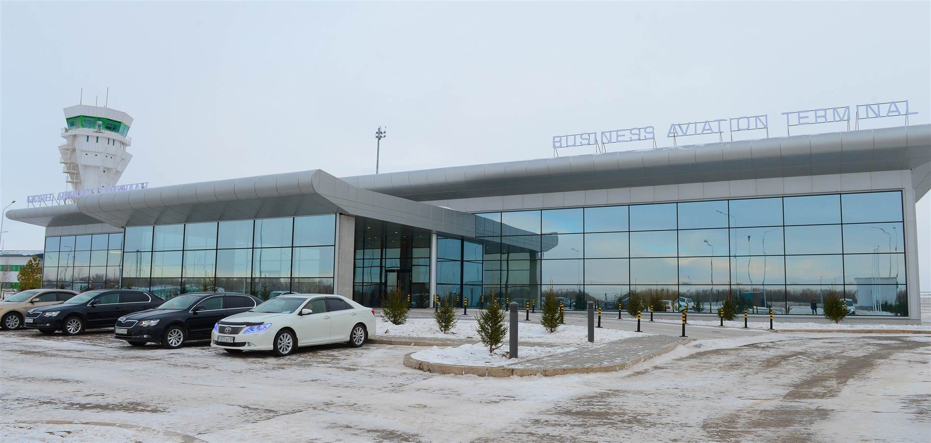 VIP Terminal International Airport of Astana