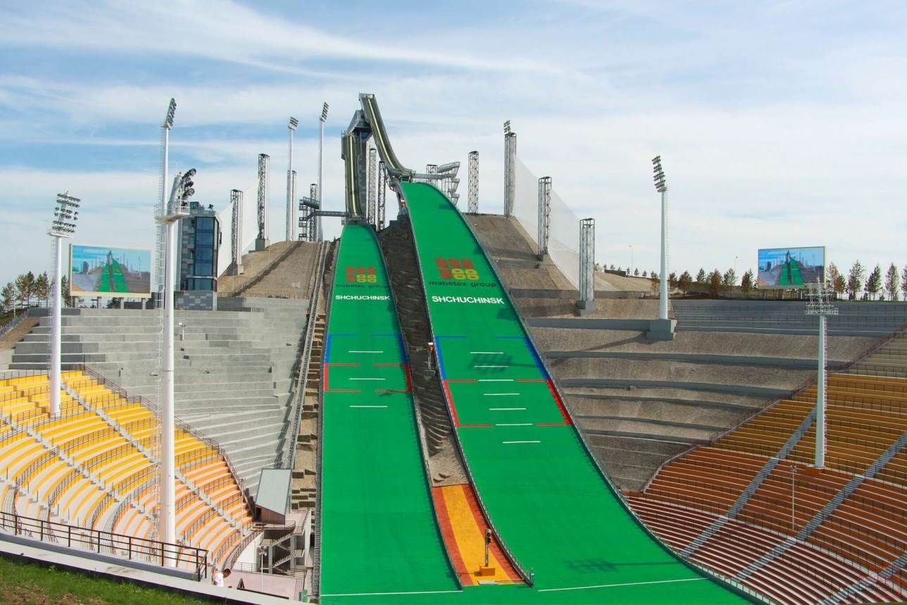 Olympic Ski Center Shchuchinsk Kazakhstan