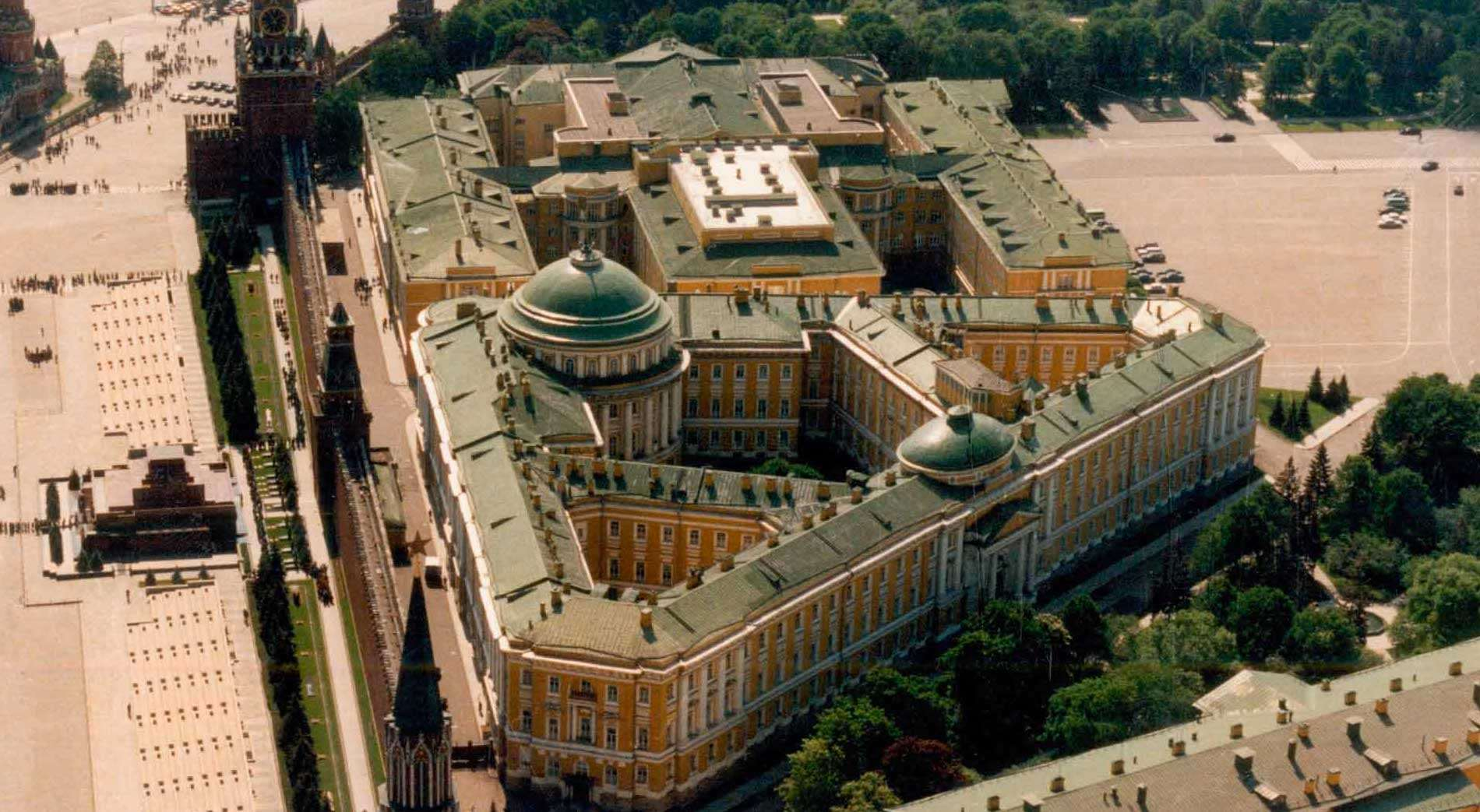Kremlin the Residence of the President of Russian Federation