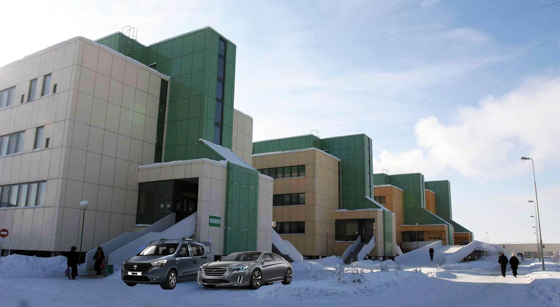 Mother and Child Care Hospital Yakutsk Republic of Sakha