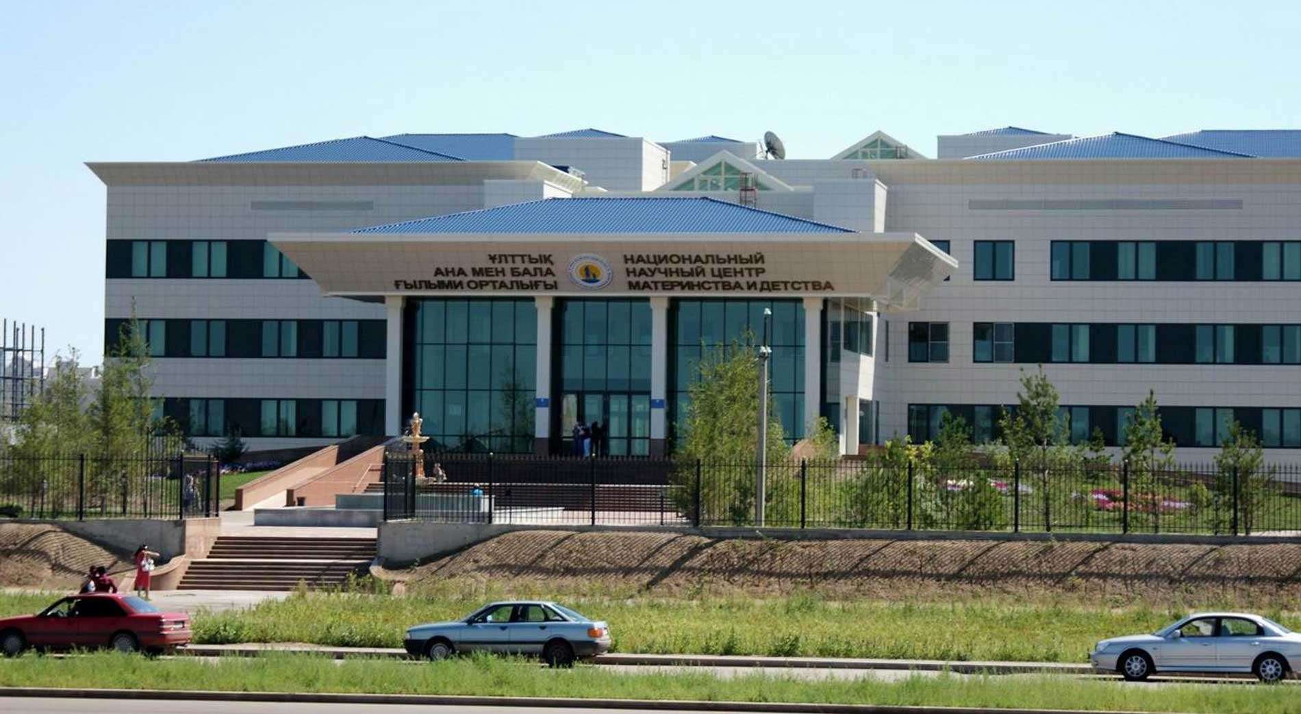 National Research Center for Maternal & Child Health Astana