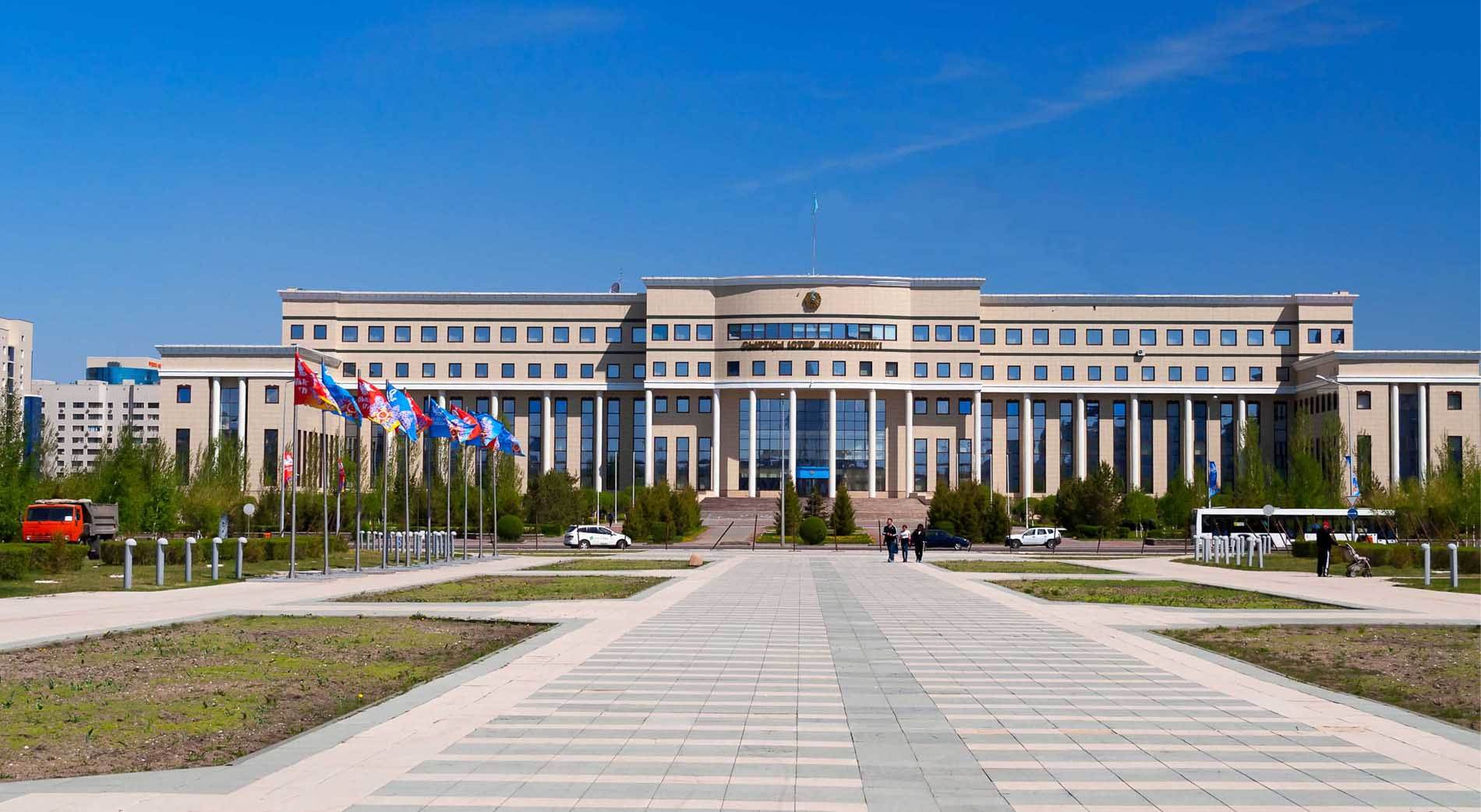 MID Ministry of Foreign Affairs Nur-Sultan Kazakhstan