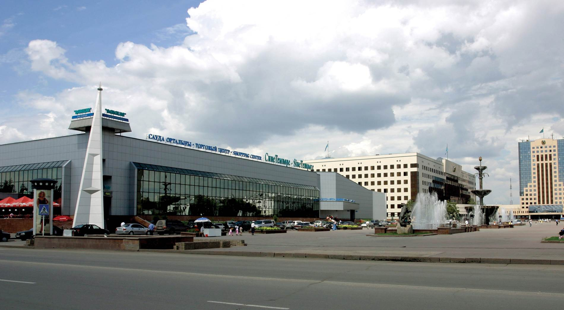 Shopping Center  Sine Tempore Astana