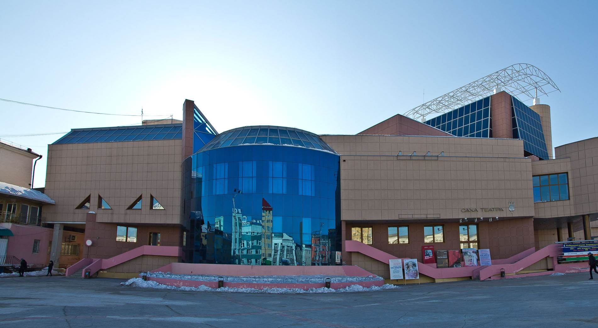 The National Drama Theatre Yakutsk Rep. of Sakha