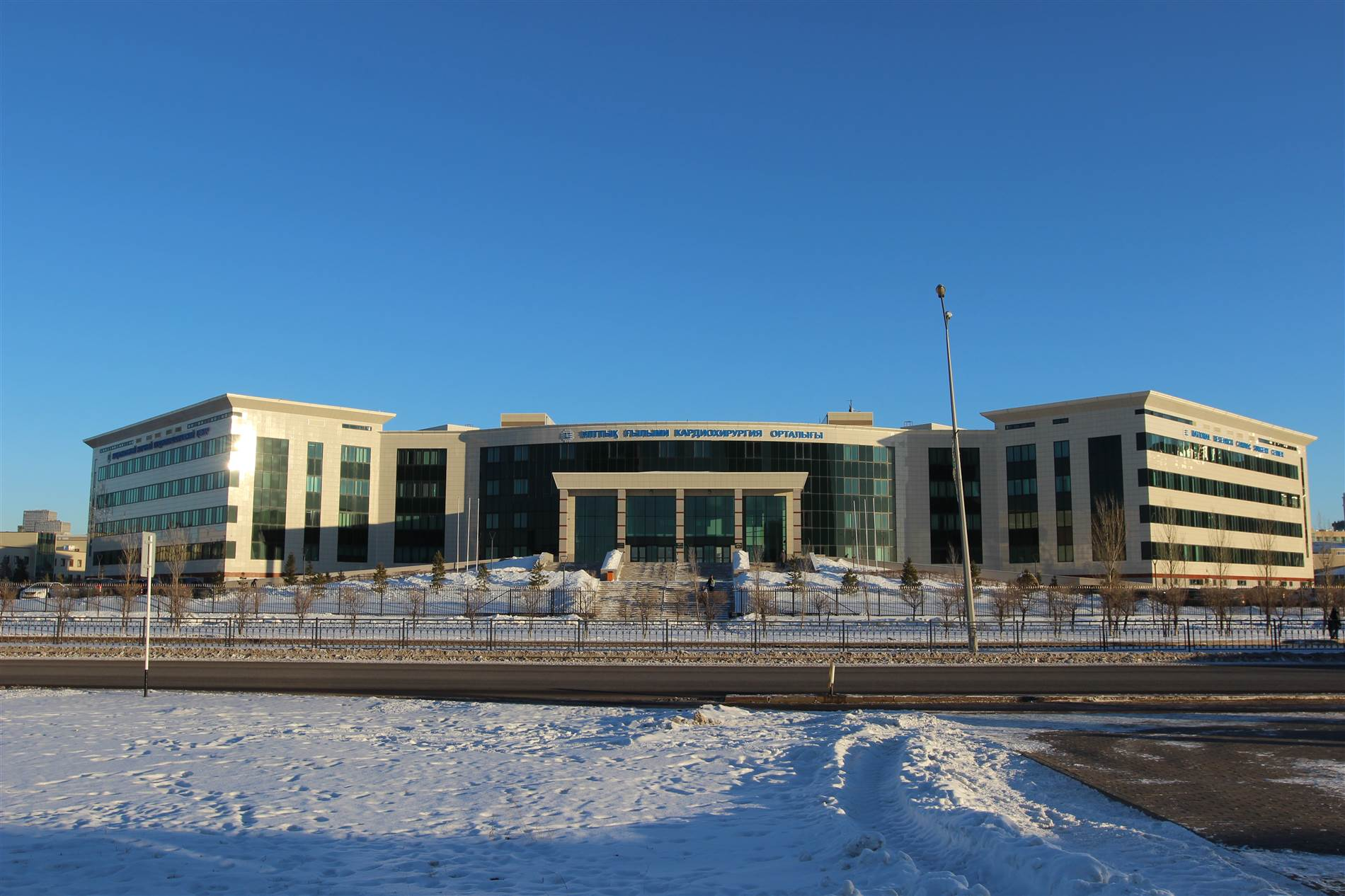 National Research Cardiac Surgery Center Astana
