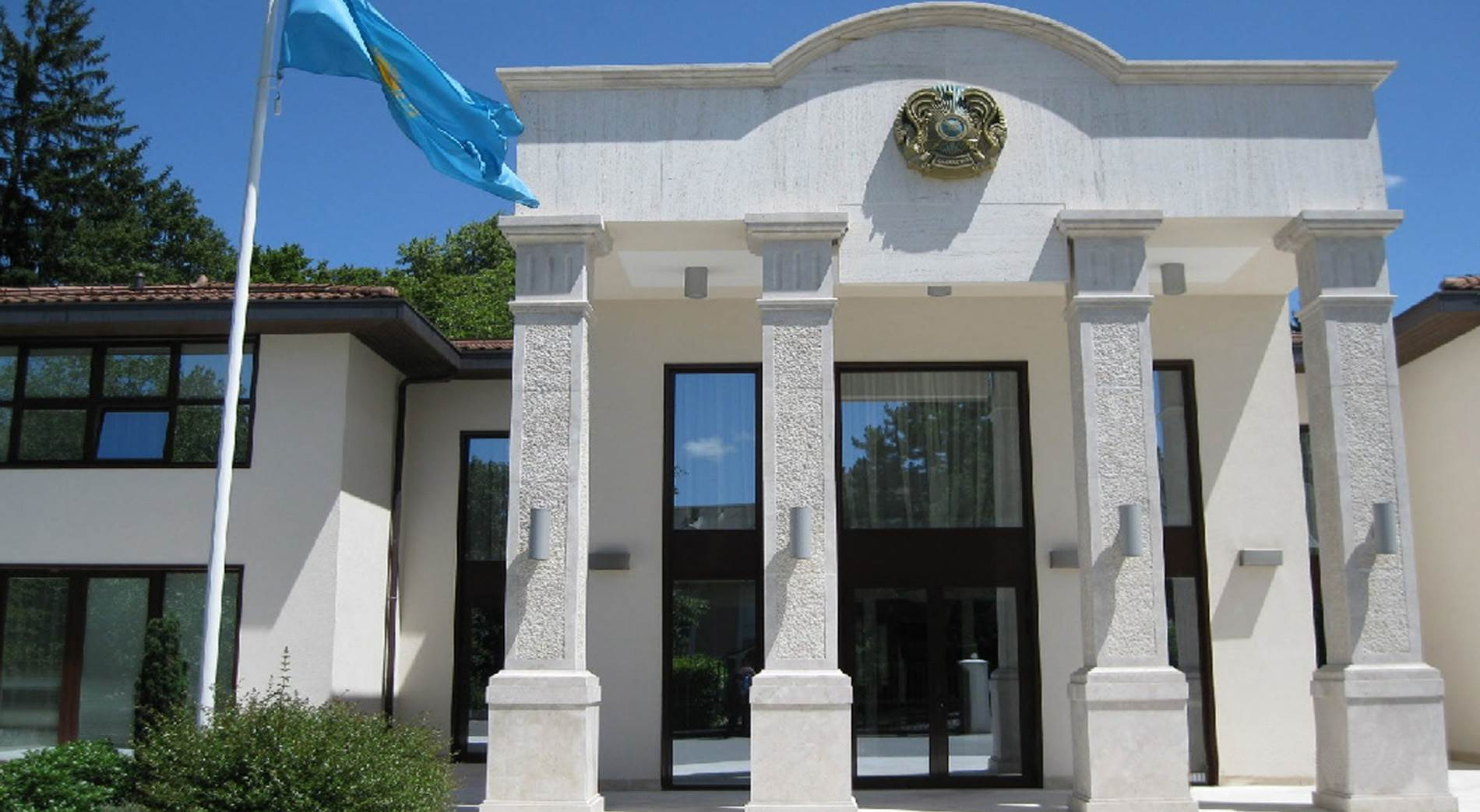 Embassy of Kazakhstan Geneva Switzerland